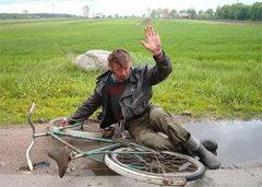 Niedzisiejszy rowerzysta