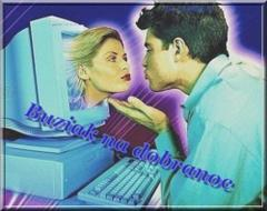 E-buziak na dobranoc